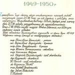 012_1949-50_kronika_nowy Zarzad