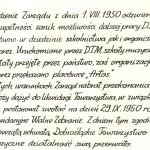 016_1950_kronika_wpis o likwidacji DTM
