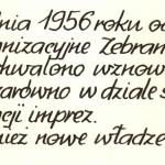 019_1956_kronika_reaktywacja DTM