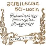 084_1996_jublieusz 50-lecia_wpis w kronice
