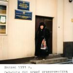 089_1999_Maria Mostowska